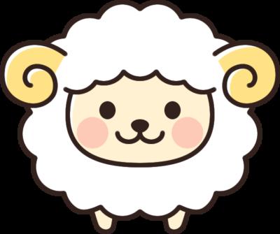 かわいい羊のイラスト