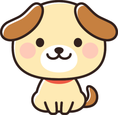 かわいい犬のイラスト