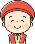赤いちゃんちゃんこを着た還暦の男性のイラスト