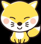 かわいい狐のイラスト