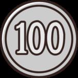 100円玉(硬貨・貨幣)のイラスト素材