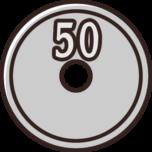 50円玉(小銭・硬貨・貨幣)のイラスト素材