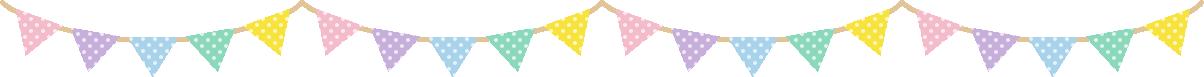 三角フラッグガーランドのライン飾り罫線イラスト(水玉柄)