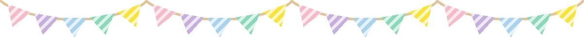 三角フラッグガーランドのライン飾り罫線イラスト(斜線柄)