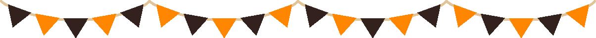 ハロウィンカラーの三角フラッグガーランド型ライン飾り罫線イラスト(黒色・オレンジ色)