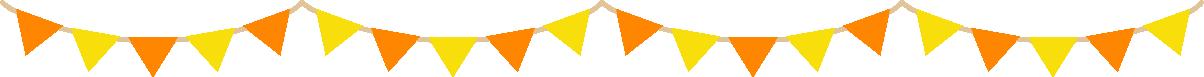 ハロウィンカラーの三角フラッグガーランド型ライン飾り罫線イラスト(オレンジ色・黄色)