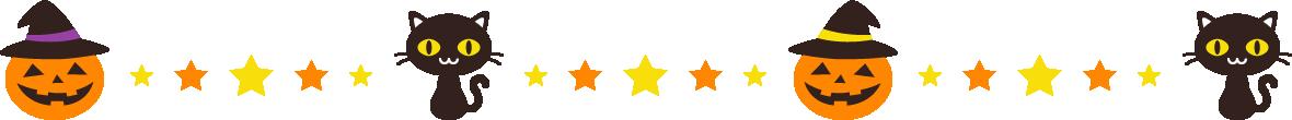 ハロウィンのライン飾り罫線イラスト(カボチャ・黒猫)