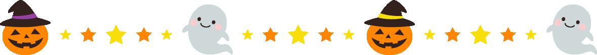 ハロウィンのライン飾り罫線イラスト(カボチャ・おばけ)