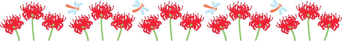 彼岸花とトンボのライン飾り罫線イラスト