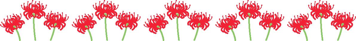 彼岸花のライン飾り罫線イラスト