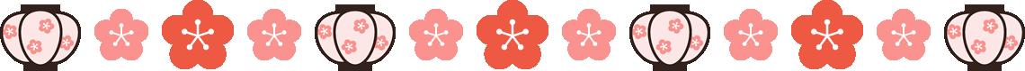 ひな祭りのライン飾り罫線イラスト(ぼんぼり・梅)