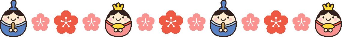 ひな祭りのライン飾り罫線イラスト(雛人形・梅)