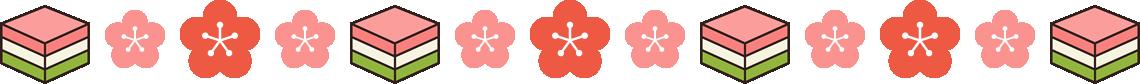 ひな祭りのライン飾り罫線イラスト(菱餅・梅)