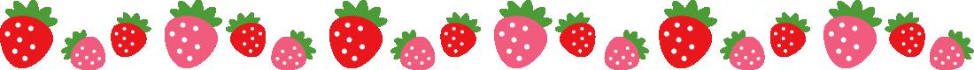 苺のライン飾り罫線イラスト1