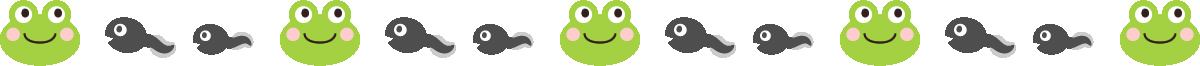 カエルとオタマジャクシのライン飾り罫線イラスト