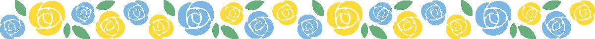 青色と黄色のバラのライン飾り罫線イラスト(青・黄色)