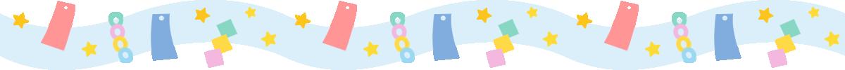 七夕のライン飾り罫線イラスト(天の川)