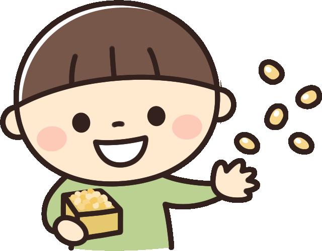豆まきをするかわいい男の子のイラスト イラストストック