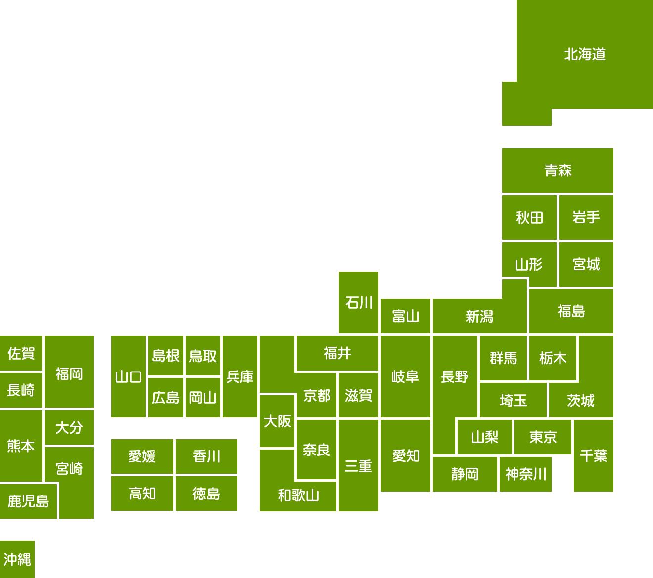 日本地図のデフォルメイラスト都道府県名入り イラストストック