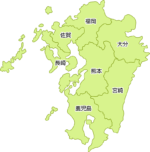 九州地方の地図イラスト(都道府県名入り)