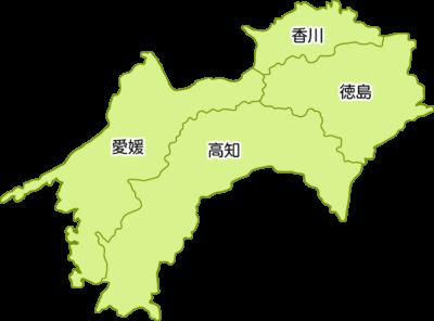 四国 地図