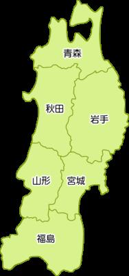 東北地方の地図イラスト(都道府県名入り)