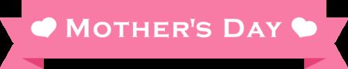 母の日のリボンイラスト(ピンク:直線型)