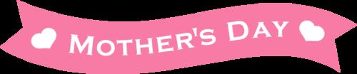 母の日のリボンイラスト(ピンク:波型)
