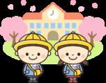 入園式の保育園児・幼稚園児のイラスト