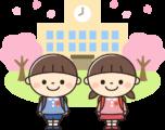 入学する小学生のイラスト
