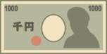 千円札(お札・紙幣)のイラスト