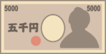 五千円札(お札・紙幣)のイラスト