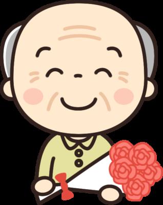 花束をもらう可愛いおじいちゃんのイラスト