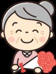 花束をもらう可愛いおばあちゃんのイラスト