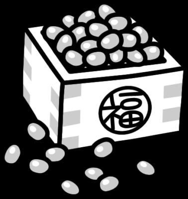福豆の白黒イラスト