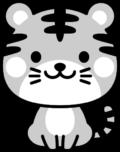 可愛いトラの白黒イラスト
