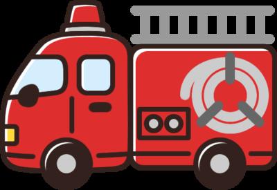 かわいい消防車のイラスト
