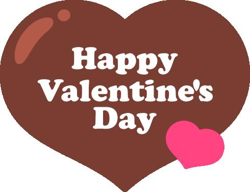 ハート型バレンタインチョコレートのイラスト