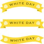ホワイトデーのリボンイラスト(黄色)